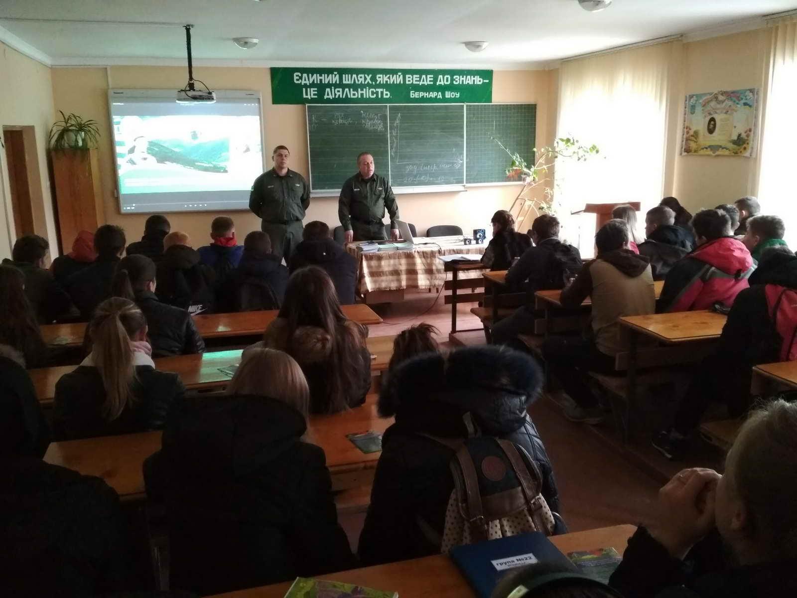 Зустріч учнів з представниками регіонального центру комплектування державної прикордонної служби України