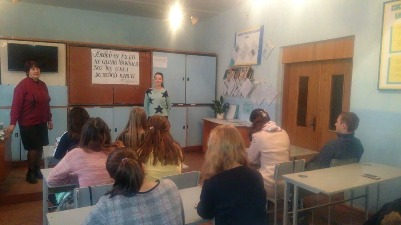 Конкурс на кращого декламатора інтимної лірики українських поетів