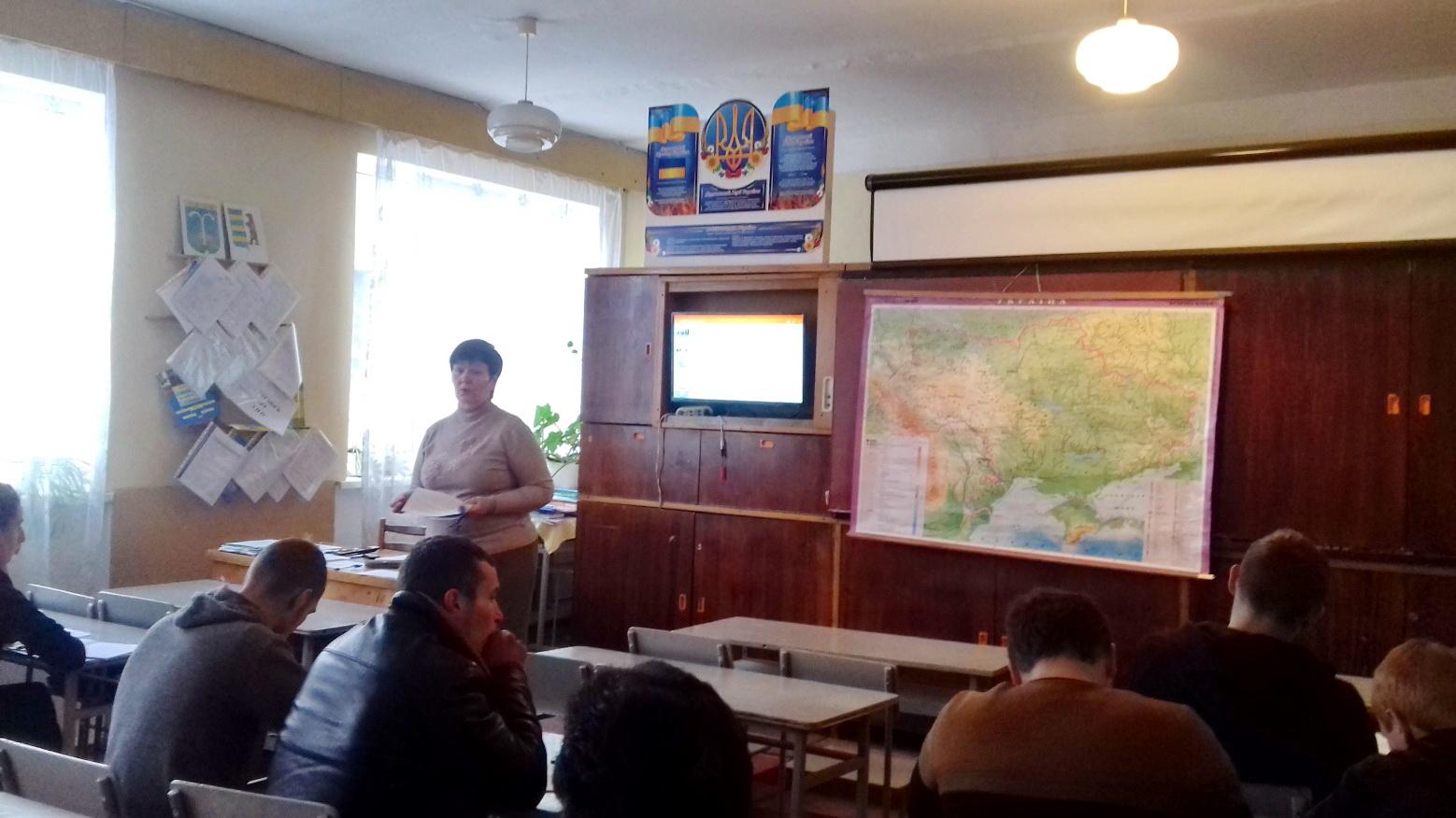 Відкритий урок на тему «Перебудова в Радянському Союзі і Україна»