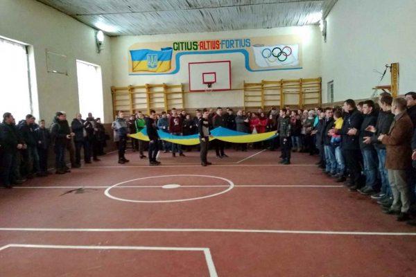 Відзначення Дня Соборності України