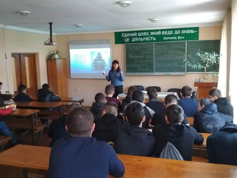 Обговорення книги Сергія Лойко «Донецький аеропорт»