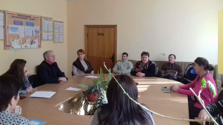 Засідання методичних комісій загальноосвітньої підготовки