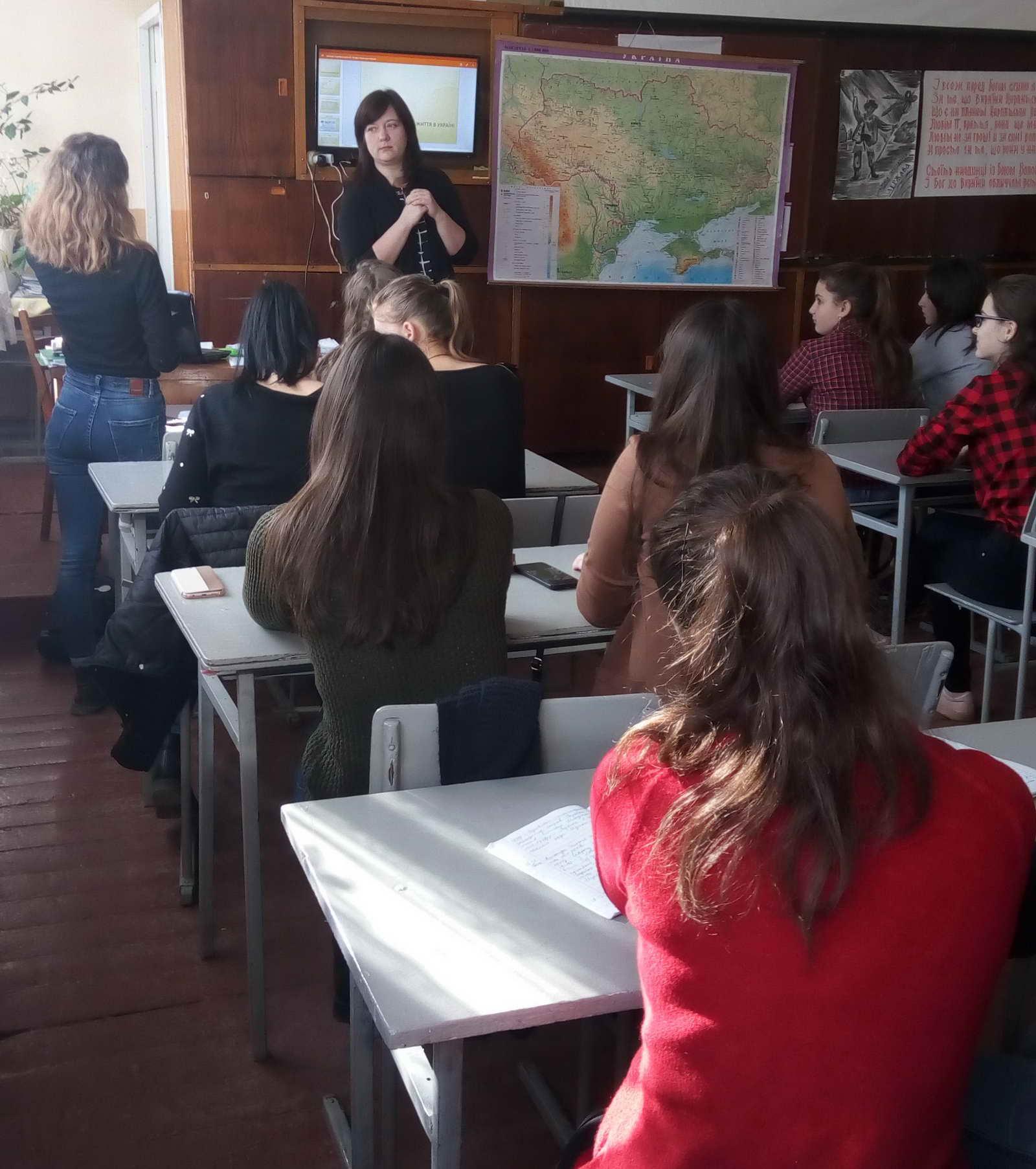 Відкритий урок на тему «Культура і духовне життя в Україні»