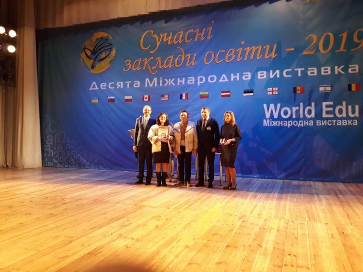 Міжгірський ліцей отримав золоту медаль на Десятій міжнародній виставці «Сучасні заклади освіти – 2019»