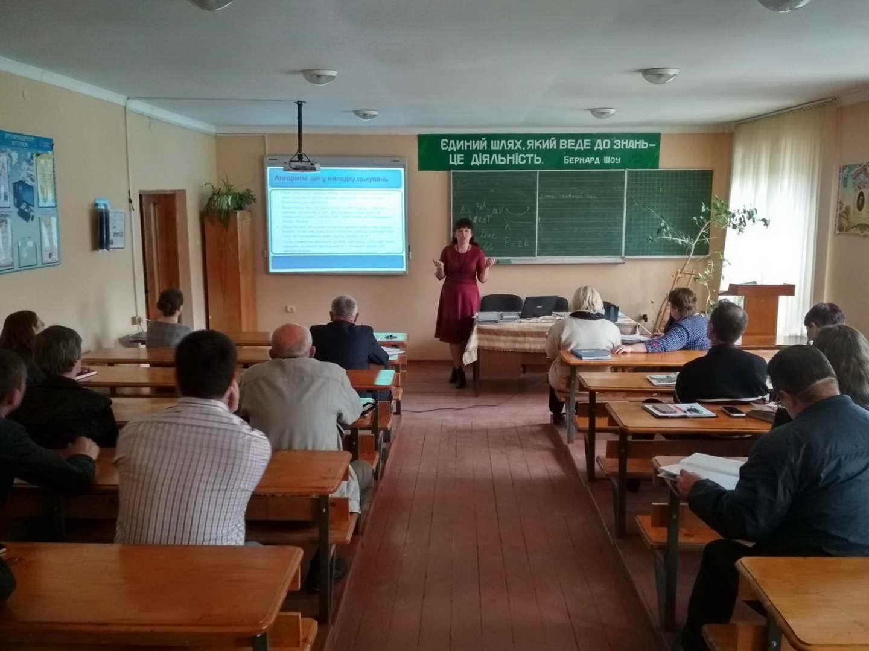 Психолого-педагогічний семінар з протидії булінгу