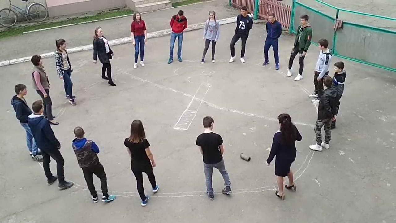 Пропагування активної життєвої позиції молоді
