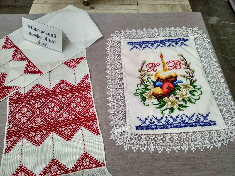 Ліцей взяв участь у обласному фестивалі «Воскресни, писанко»