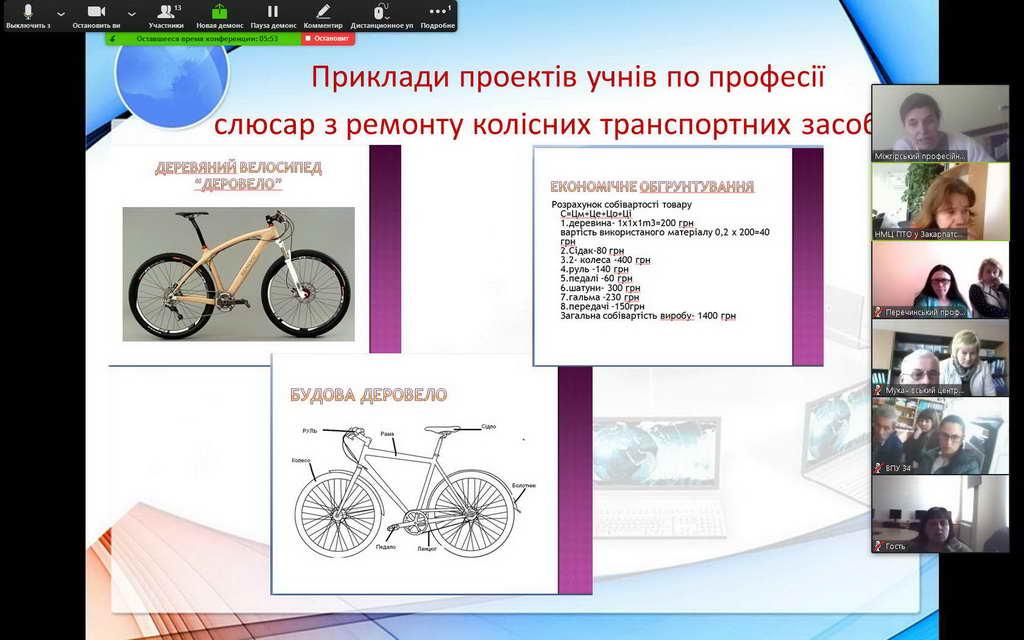 Участь у засіданні обласної методсекції викладачів предмета «Технології»