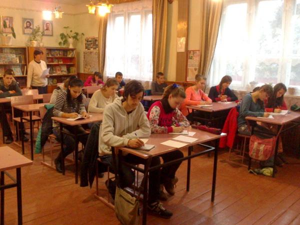 Проведення VІ Міжнародного мовно-літературного конкурсу учнівської та студентської молоді імені Т. Шевченка