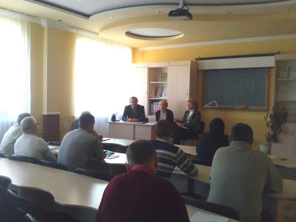Консультаційно-методична нарада з питань атестації навчального закладу