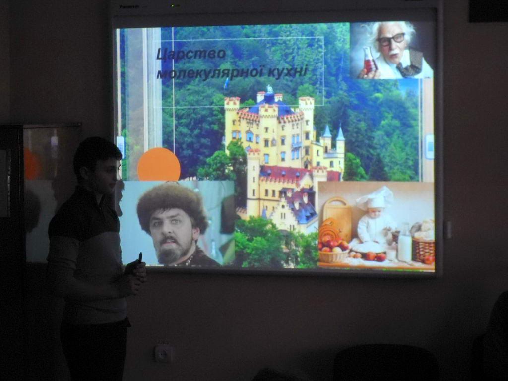 Презентації на тему «Фізика в моїй професії»