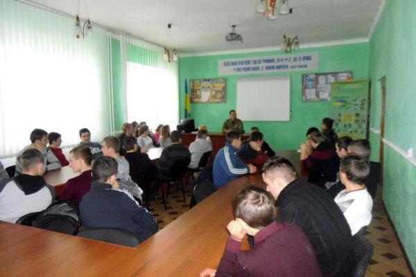 Зустріч учнів ліцею з учасником антитерористичної операції на сході України