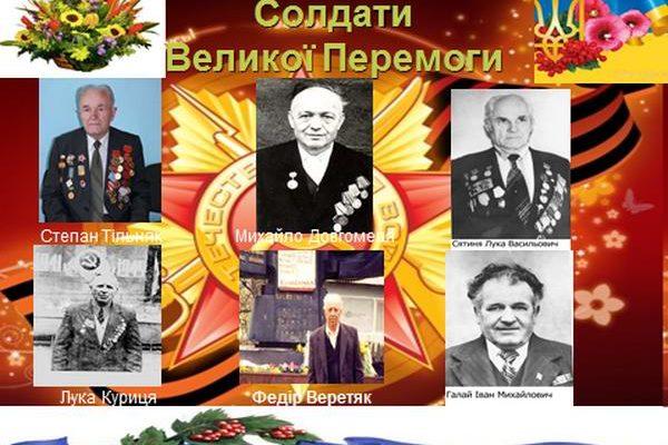 24 жовтня - 72 річниця визволення Міжгір'я від нацистських загарбників