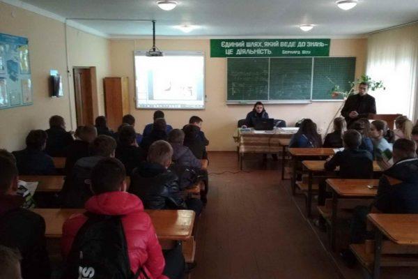 Учні та працівники ліцею зустрілися з головним спеціалістом Міжгірського бюро правової допомоги