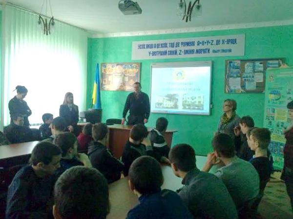 Зустріч з працівниками Міжгірського районного відділу кримінально-виконавчої інспекції відділу ДПтС
