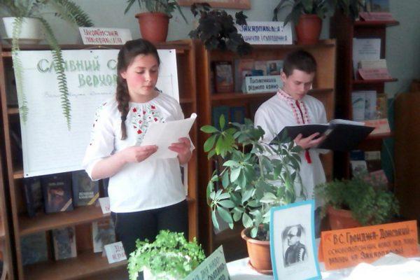120 річниця від дня народження нашого земляка, відомого українського драматурга та громадського діяча - В. С. Гренджі – Донського