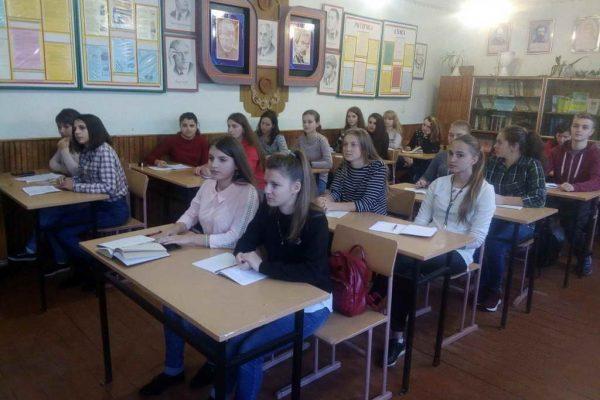 Відкритий урок з української літератури