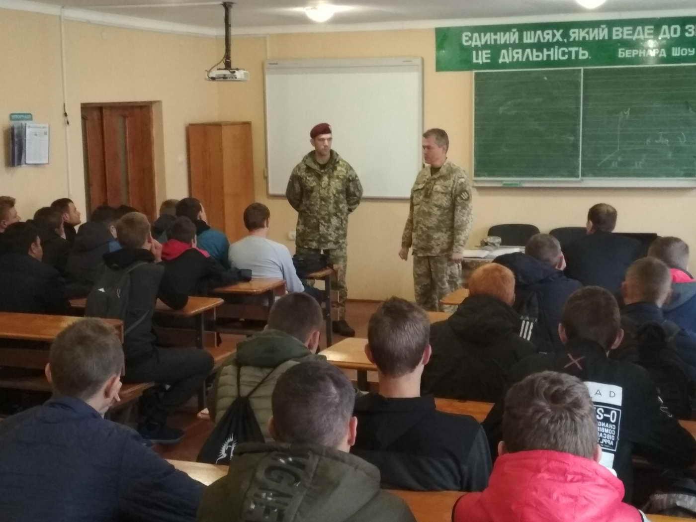 Випускники ліцею (хлопці) зустрілися з представником військової частини А0284