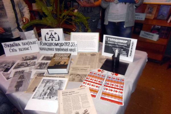 Вечір-реквієм присвячений пам'яті жертв голодомору в Україні 1932-1933 рр.