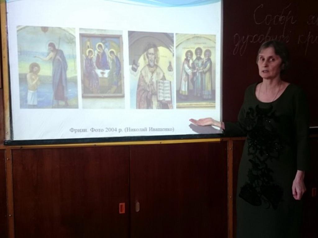 Відкритий урок з української літератури - Собор як символ духовної краси людини