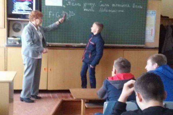 Відкритий урок з фізики - «Сила тяжіння. Вага й невагомість»