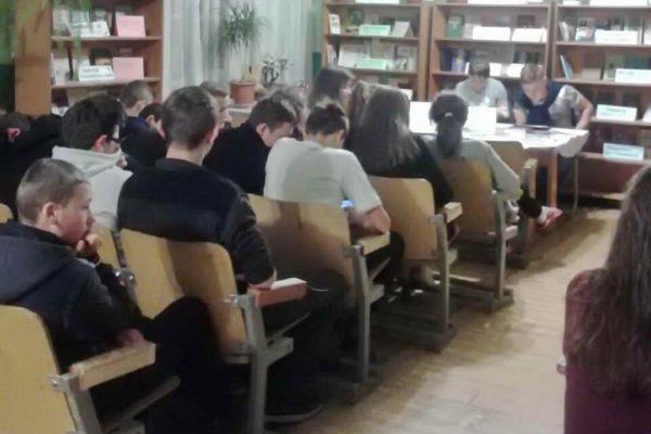 Інформування учнів про запровадження військового стану в окремих об-ластях України