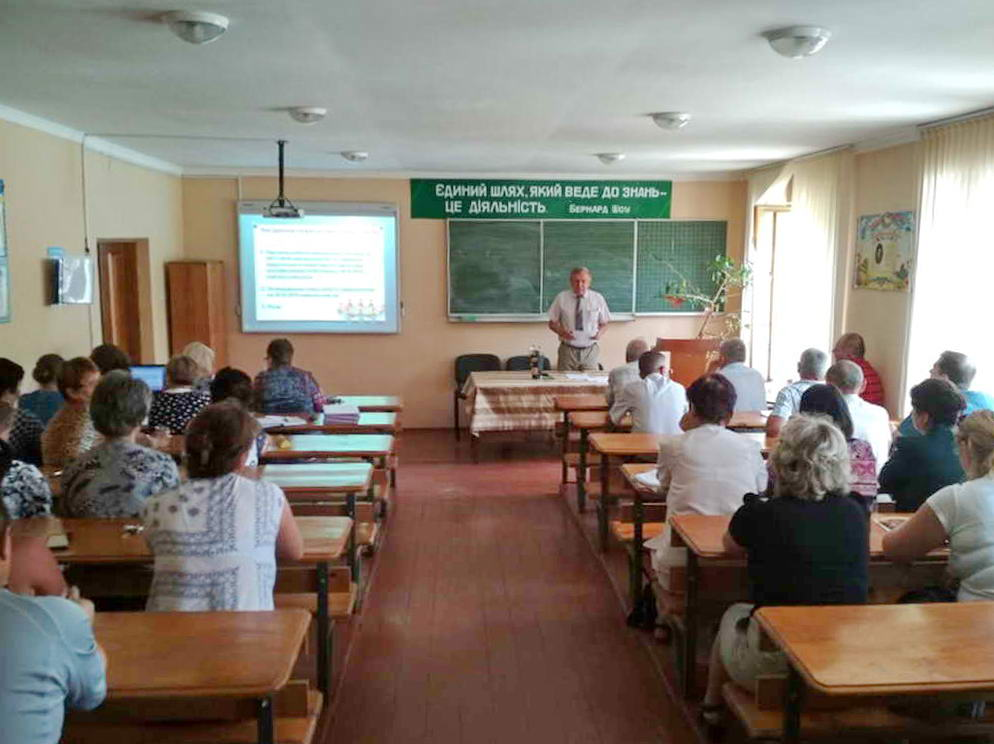Перше засідання педагогічної ради ліцею