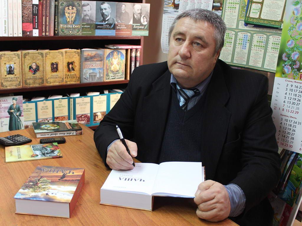 Дурунда Андрій Ілліч
