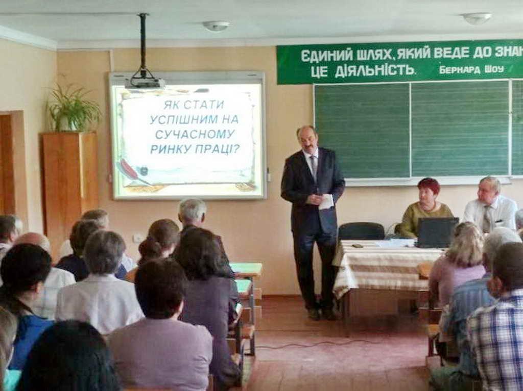 Професор Київського вишу та наш земляк Станіслав Аржевітін – в гостях у ліцею