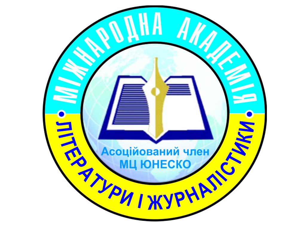 Логотип МАЛІЖ